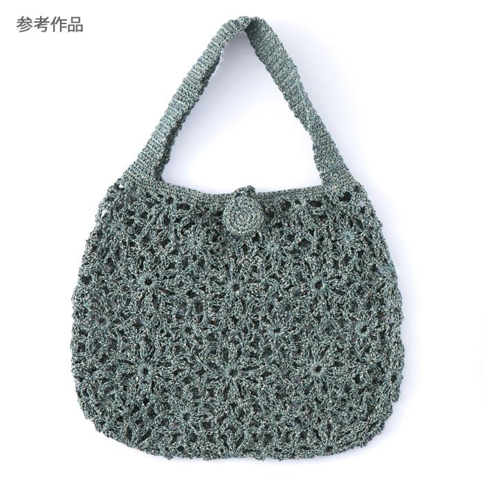 リネンモチーフバッグ(編み図)