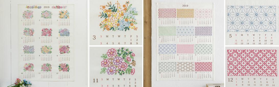 8月10日予約商品 カレンダー