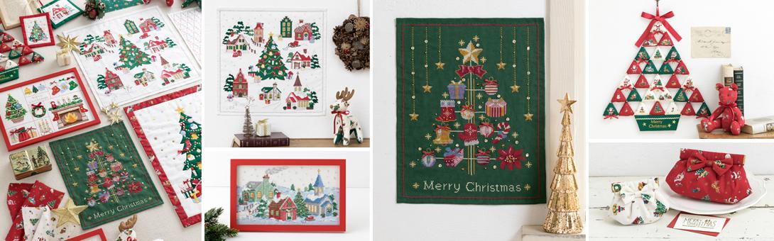 今日から始めるわくわく心躍るクリスマスの準備